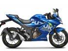 Suzuki Gixxer SF250 MotoGP Edition